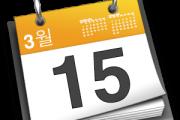 Calendario Donazioni